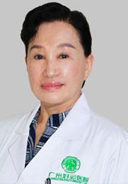 齐兰 主任医师 国内知名妇科腔镜微创专家 广州好运不孕不育医院院长