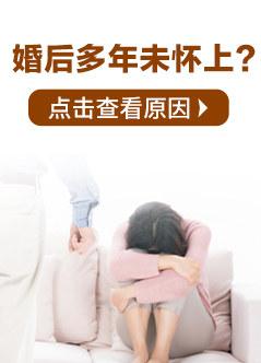 广州治疗不孕不育医院