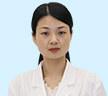 谭银艳 主任医师 从事妇产科临床近20多年 发表医学论文二十余篇 熟练掌握计划生育的临床诊治以及妇科常见病