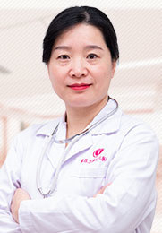 补平 主治医师 第三军医大学新桥医院进修学习 从事妇科临床工作近二十年