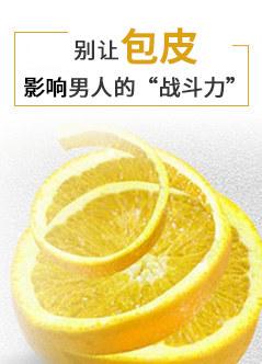 台州五洲生殖医学医院好吗