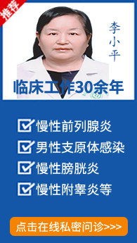 武汉李小平中医门诊部