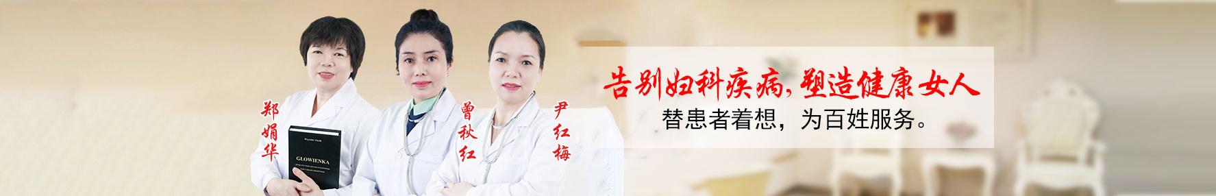 广州人流医院