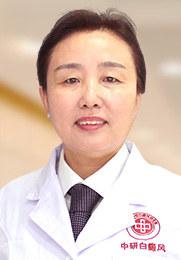刘惠珍 医师 儿童白癜风 青少年白癜风 少儿白癜风