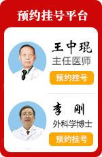 西安男科医院哪家好