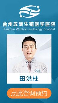 台州正规男科医院