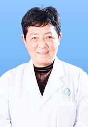 王薇薇 主治医师 广州脑博仕医院中医科主任 40余年临床经验