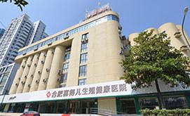 合肥男科医院