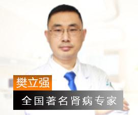 重庆中肾医院简介