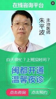 泉州丰泽闽都综合门诊部