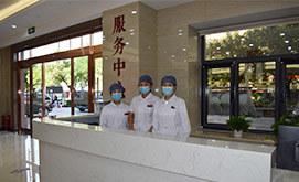 北京崇文门中医医院