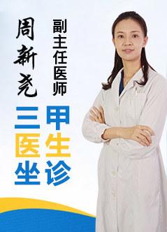 北京风湿病医院那家好