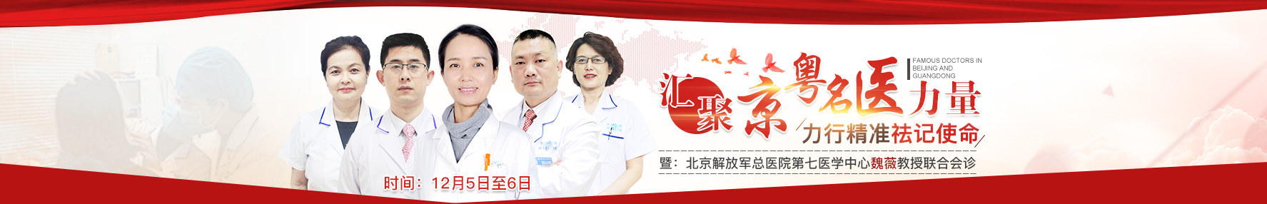 广州健肤胎记医院
