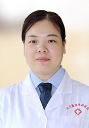 李彩琴  妇科主任 无痛人流 不孕症/闭经 妇产科生殖内分泌疾病