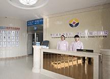 现代医院风采