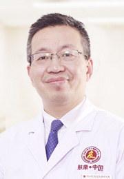 汪洋 主任 肤康皮肤首席专家 肤康皮肤国家专利技术研发组成员