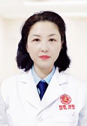 赵玲 主任 肤康皮肤专家组成员 肤康皮肤国家专利技术研发组主任
