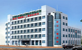 武汉性病医院
