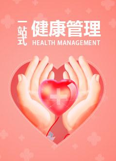济南肝病医院