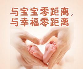 广州不孕不育医院哪家好?