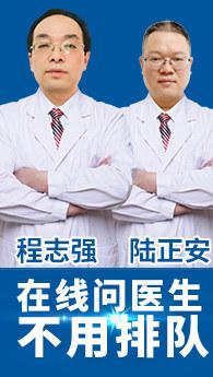 男科医院排名