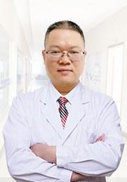 陆正安 男科主任 前列腺炎 性功能障碍 男性不育