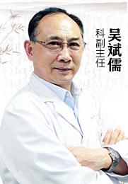 吴斌儒 科副主任 胃炎 口臭 幽门螺旋杆菌