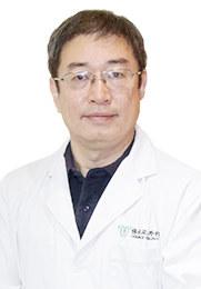 刘照旭 主任医师、教授 泌尿系统肿瘤 梗阻性疾病 各种男性疾病