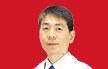 刚风雷 主治医生 牛皮癣专家 银屑病中西医诊治 多发性皮肤病诊治