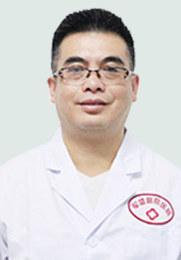 王君一 副主任医师 疑难性癫痫 各种人群癫痫 神经重症救治