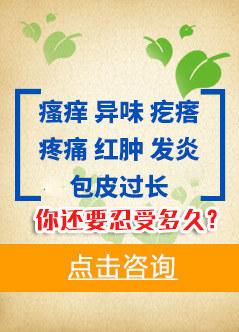 台州哪家医院治疗男科好