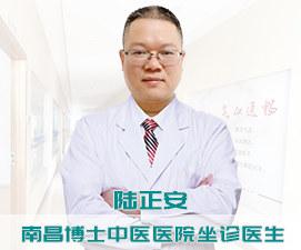 南昌男科医院简介