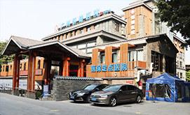 广州恒健医院
