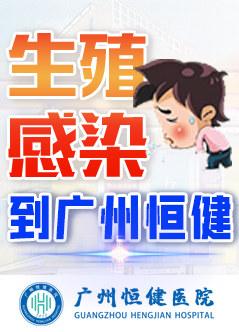 广州阳痿早泄医院