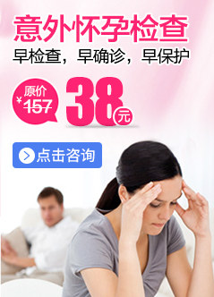 重庆人工流产