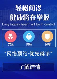 重庆儿童医院在线预约