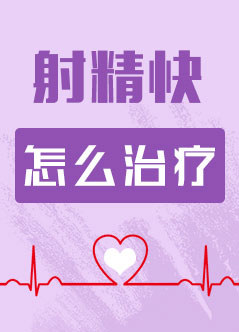 武汉景程医院预约挂号