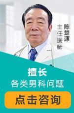 珠海专业男科医院