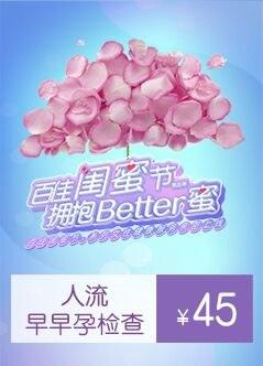 上海做四维彩超的医院
