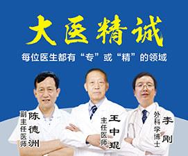 陕西省老医协生殖医学医院简介