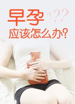 北京妇科医院哪家好