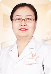 张凤霞 副主任医师 曾获中国医师学会会员 不孕不育 妇科炎症