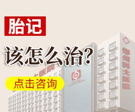 郑州科大医院