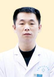 王贵书 主治医师 男科 包皮包茎 性功能障碍