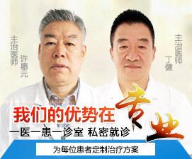 内蒙古世纪医院简介