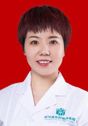 张春红 副主任医师 西医辨病与中医辨证有机结合 局限型,散发型,节段型等各型白癜风