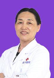 王玉珍 主任医生 无痛人流 妇科炎症 宫颈疾病