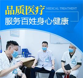 广州脑博仕医院