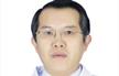 冉然 副主任医师 中西医临床工作30余年 山东省优秀中青年医师 荣获医学科技进步奖