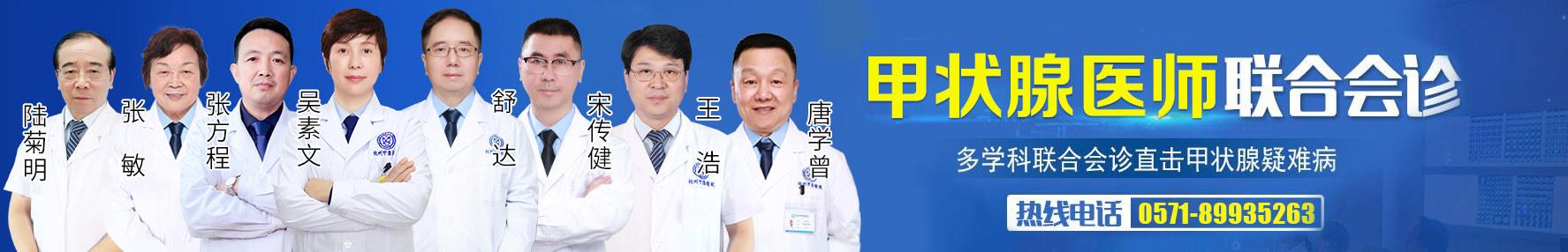 杭州甲康医院